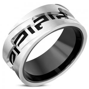 """Vyriškas žiedas """"RI121"""""""